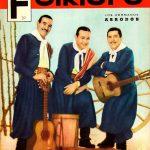 Tapa de Revista Folklore Nº 30